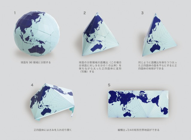 New Japanese World Map.Japanese Designers May Have Created The Most Accurate Map Of Our