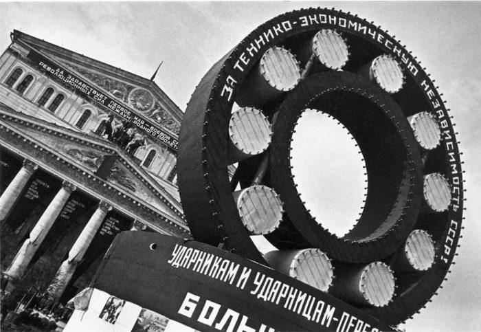 Aesthetic Education in Soviet Schools