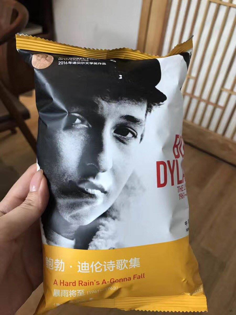Egy kis jazz 156 - Bob Dylan Potato Chips Anyone What They Re Snacking On In China