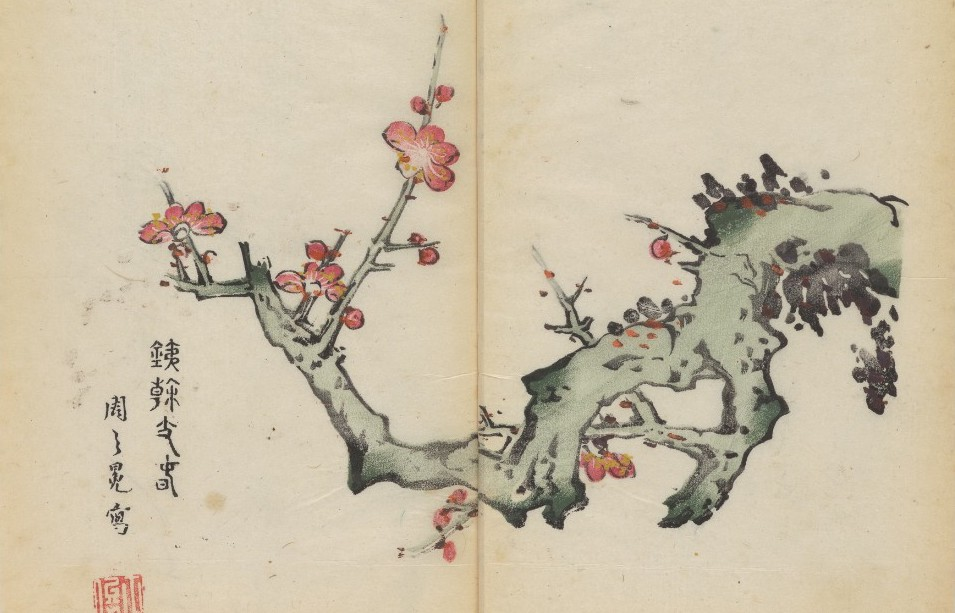 The World's Oldest Multicolor Book, a 1633 Chinese Calligraphy & Painting Manual, Now Digitized and Put Online Artes & contextos Oldest Color book 11