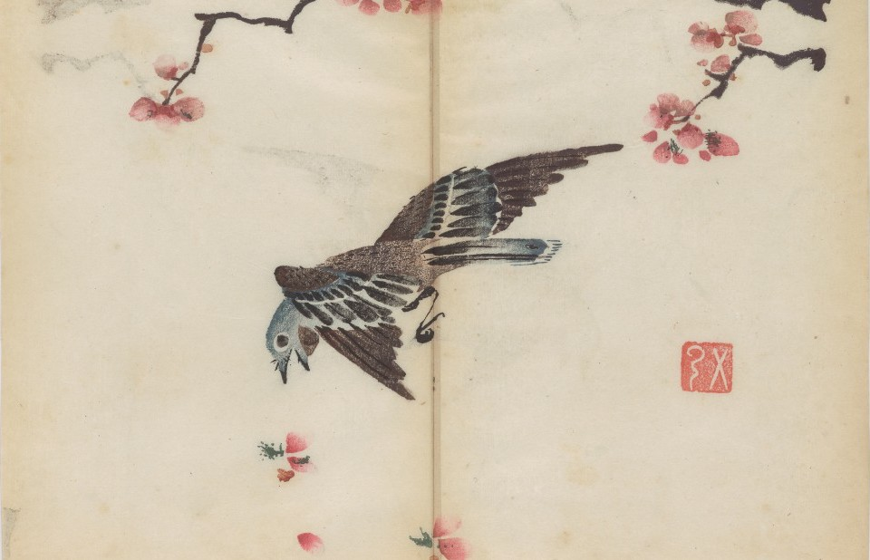 The World's Oldest Multicolor Book, a 1633 Chinese Calligraphy & Painting Manual, Now Digitized and Put Online Artes & contextos Oldest Color Book 3