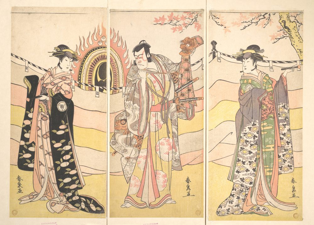 Enter a Digital Archive of 213,000+ Beautiful Japanese Woodblock