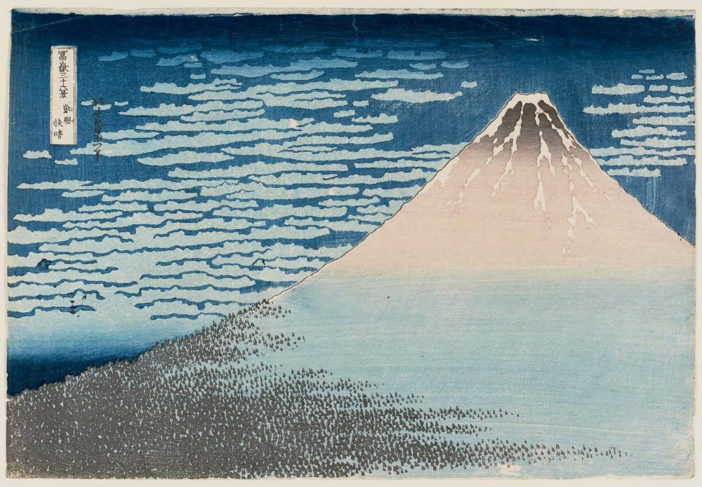 Enter a Digital Archive of 213,000+ Beautiful Japanese