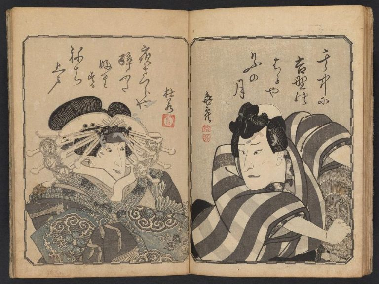 1 000 Historic Japanese Illustrated Books Digitized Put