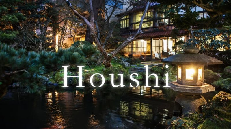 Hōshi: A Short Documentary on the 1300-Year-Old Hotel Run by the Same Japanese Family for 46 Generations
