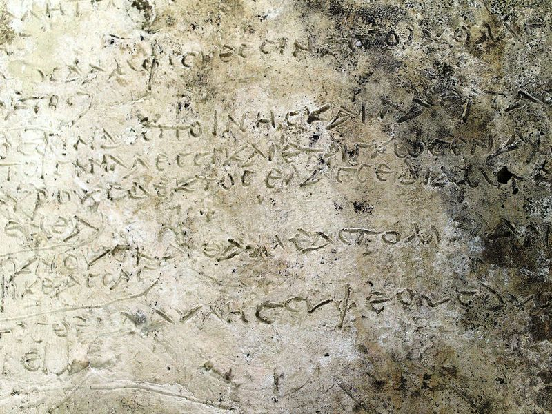 Archaeologists Think Theyve Discovered The Oldest Greek Copy Of