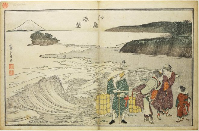 The Evolution of The Great Wave off Kanazawa: See Four Versions That Hokusai Painted Over Nearly 40 Years