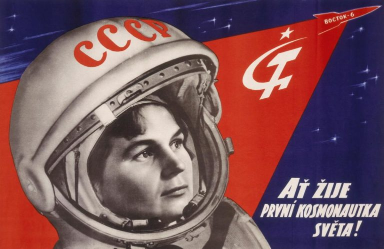 The Glorious Poster Art of the Soviet Space Program in Its Golden Age (1958-1963)