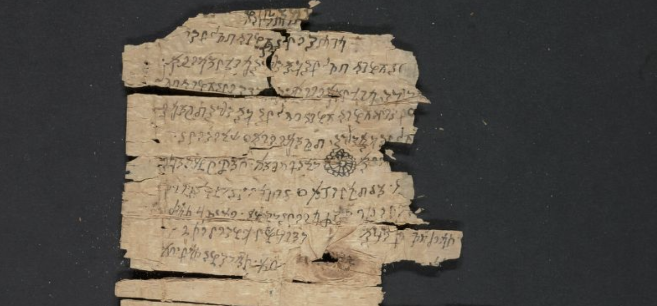 One of the Oldest Buddhist Manuscripts Has Been Digitized & Put Online: Explore the Gandhara Scroll
