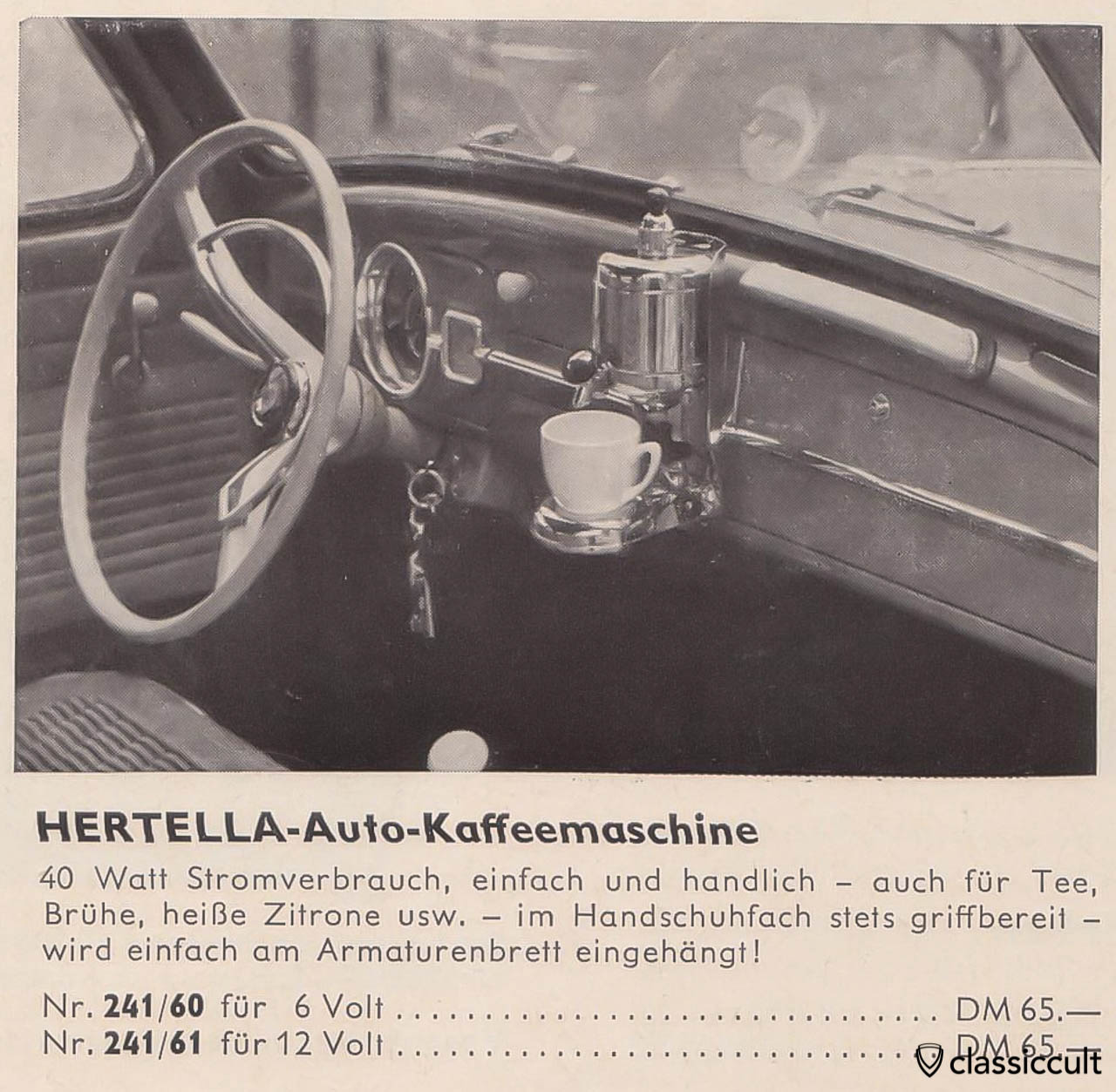 vw-bug-1959-coffee-machine-hertella.jpg