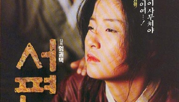 Watch 125 Korean Feature Films Free Online, Thanks to the Korean Film Archive