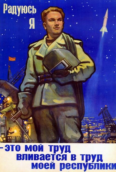 Soviet-Space-Propaganda-Posters-14