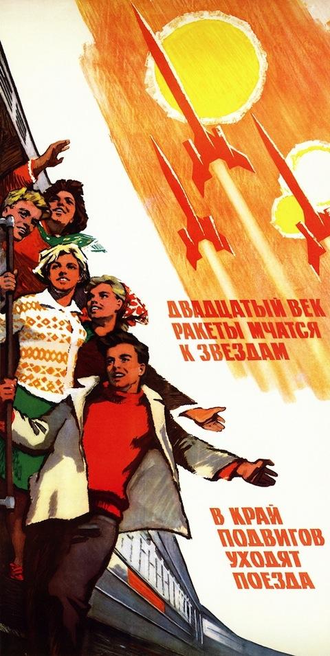 Soviet-Space-Propaganda-Posters-15