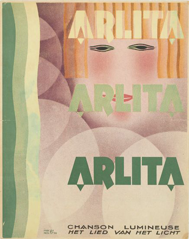 Ren Magrittes Early Art Deco Advertising Posters 1924 1927