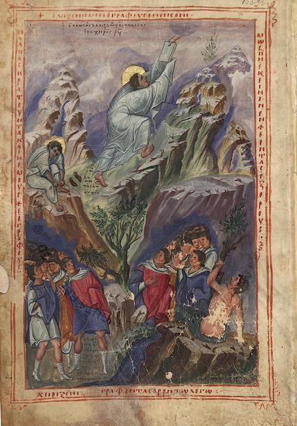 Bible image 1