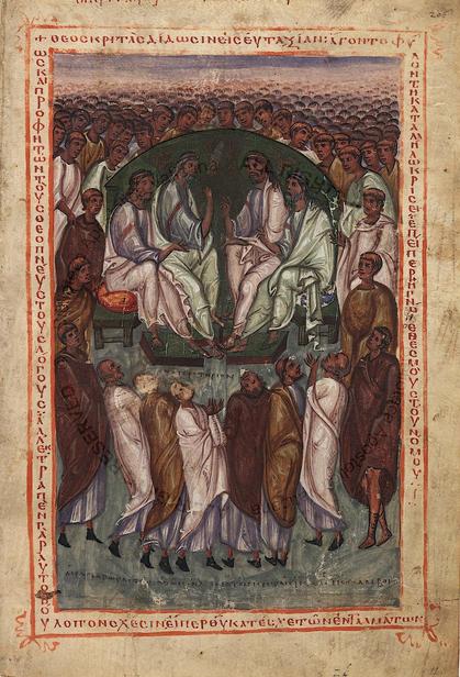 Bible image 2