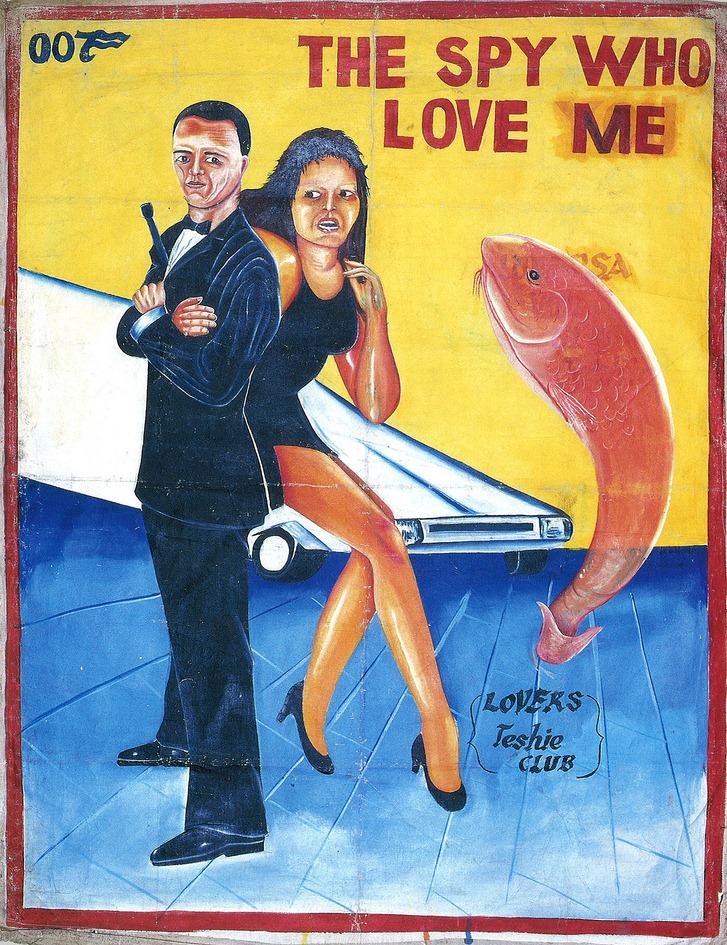 ghana-movie-poster-spy