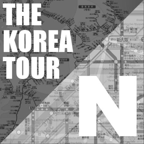 NCC-Korea-Tour1