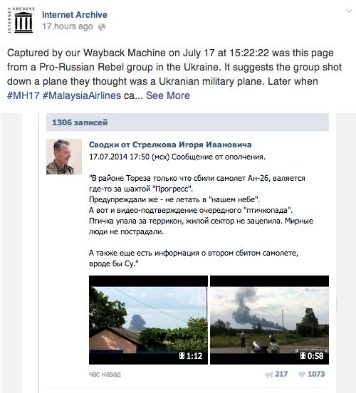 Screen Shot 2014-07-19 at 11.16.42 AM