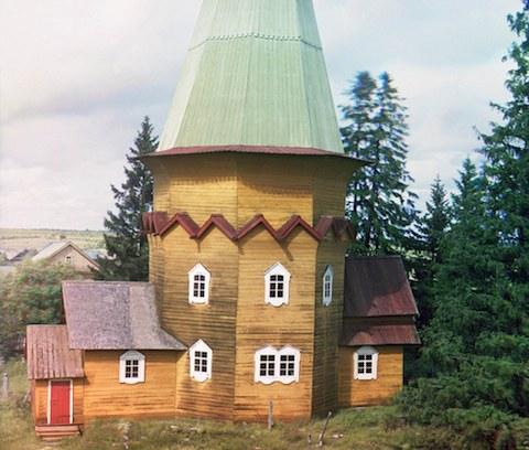 Russian Mill