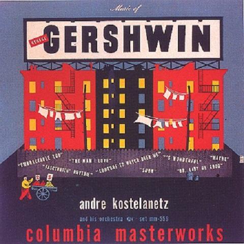 Steinweiss Gershwin