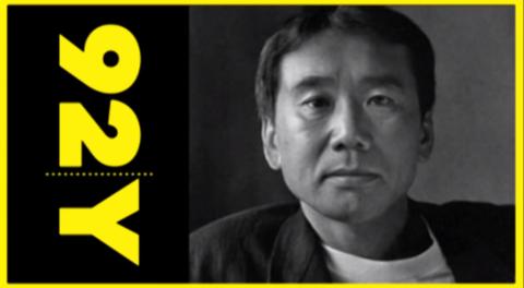 Murakami 92Y