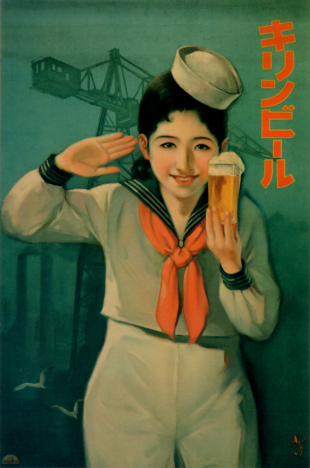 Not vintage japanese beer ads