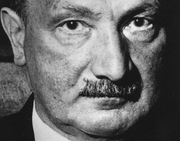 Heidegger the thing essay