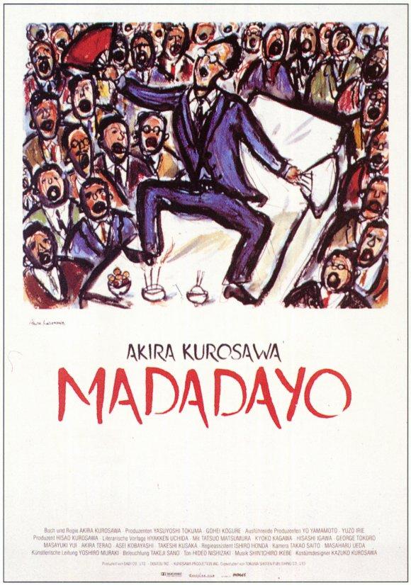madadayo-movie-poster-1993-1020211984