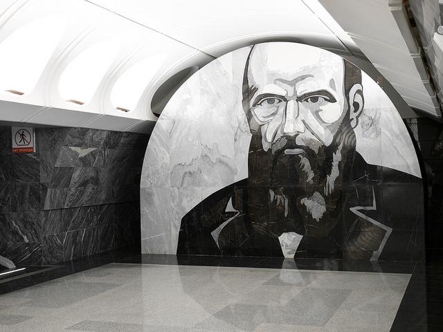Dostoyevskaya