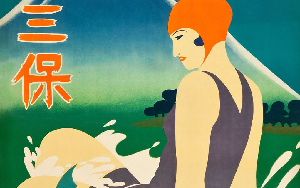Vintage-Japanese-Tourism-Posters