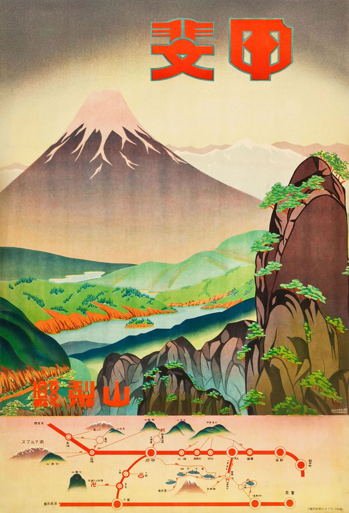 Vintage 1930s Japanese Posters Artistically Market the ...