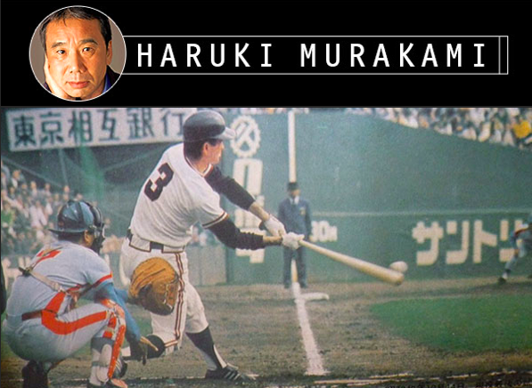 online haruki murakami s new essay on how a baseball game   online haruki murakami s new essay on how a baseball game launched his writing career open culture