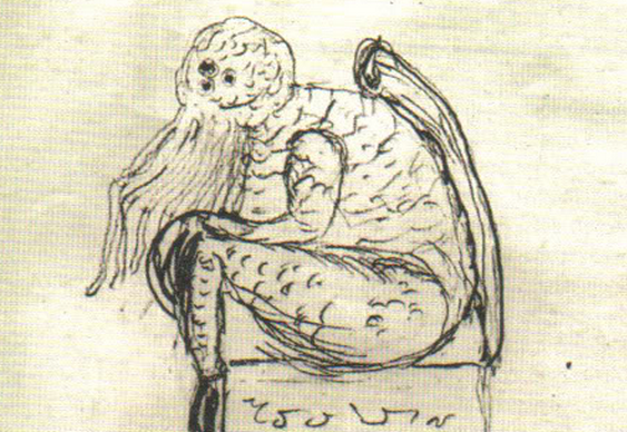 "H.P. Lovecraft's Monster Drawings: Cthulhu & Other Creatures from the ""Boundless and Hideous Unknown"""
