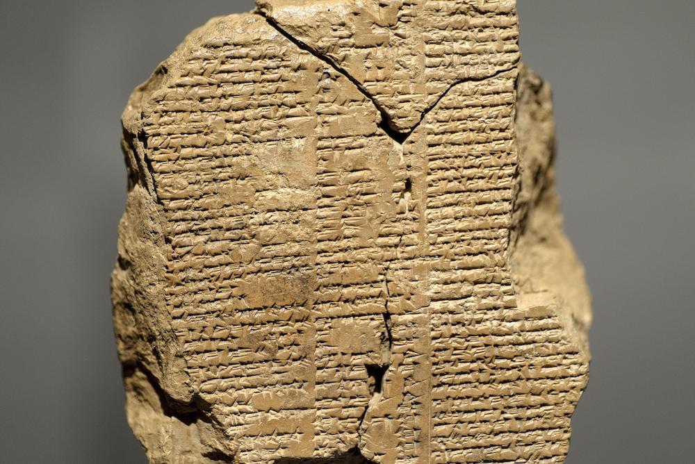 hear the epic of gilgamesh in its original ancient language  hear the epic of gilgamesh in its original ancient language akkadian open culture