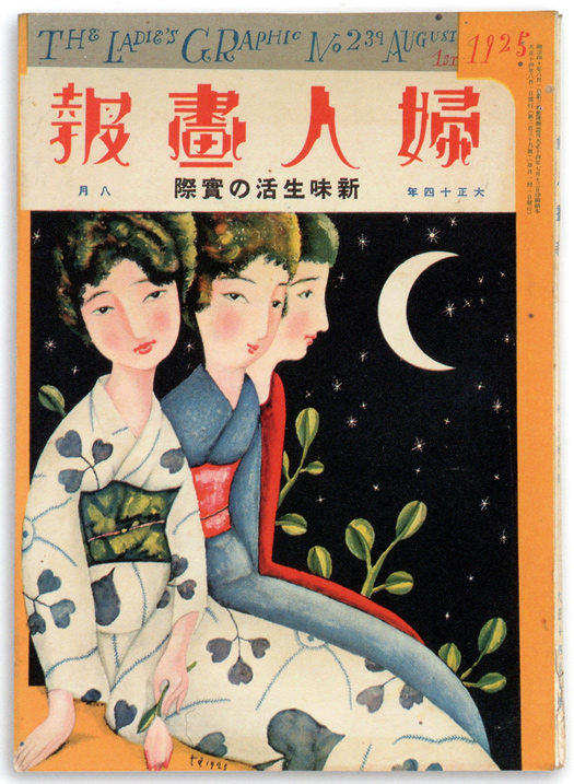 14-japan-mag015
