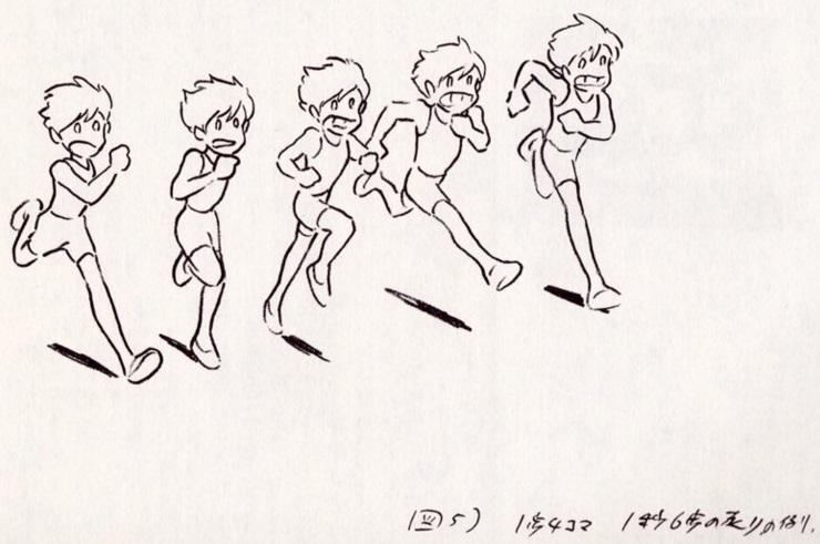 Miyazaki Running 2