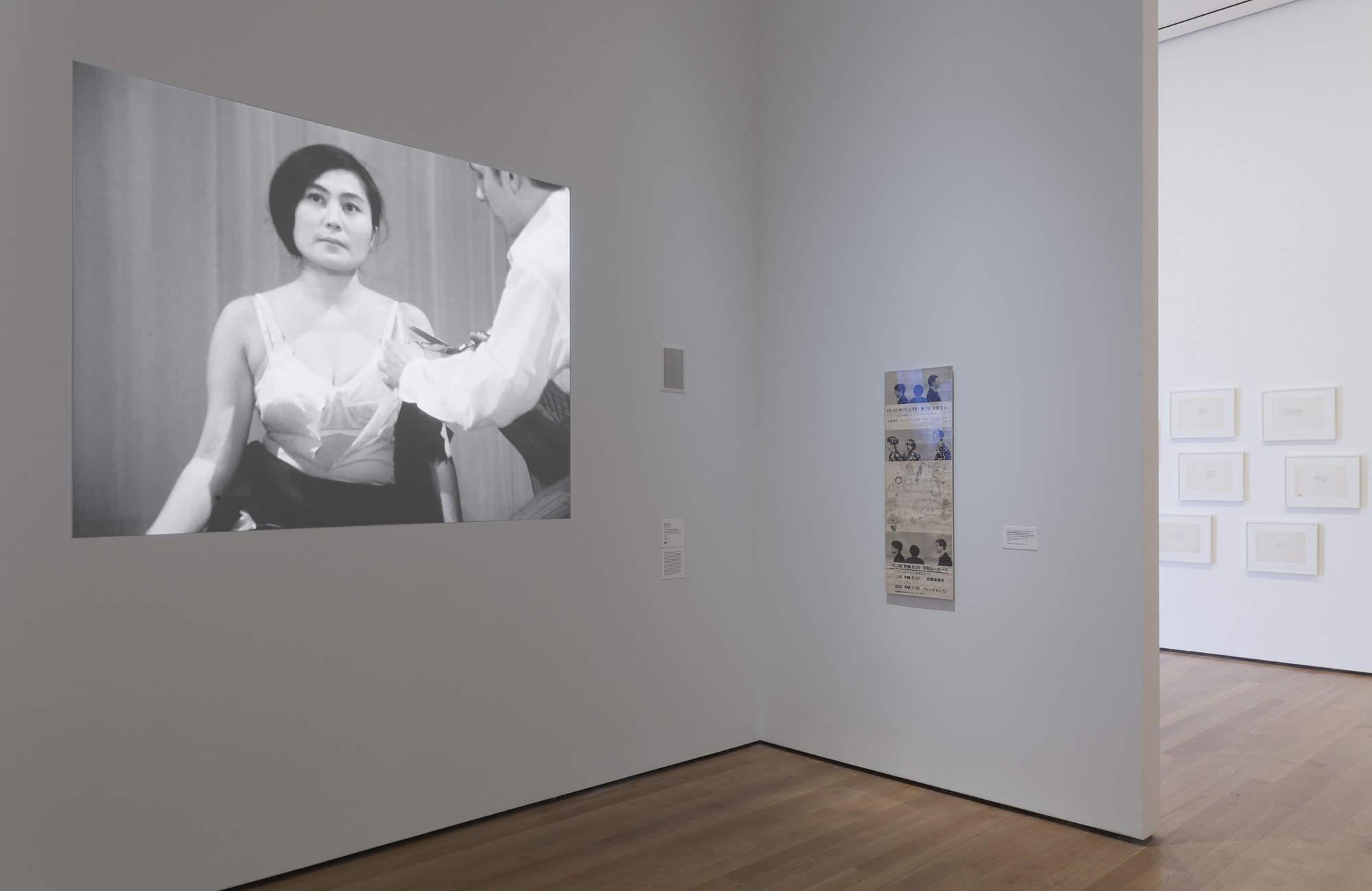 oc-moma-exhibition-archive-2