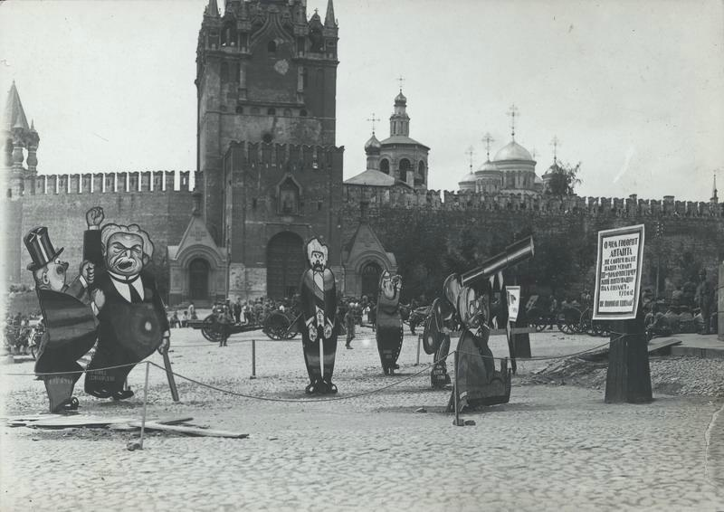1920 Red Square